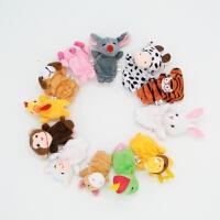 宝宝益智手偶玩具娃娃 儿童十二生肖毛绒动物手套 婴儿手指玩偶套 12种动物一套