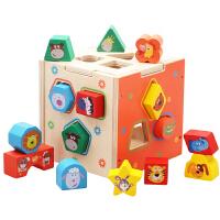 早教宝宝幼儿童形状十三孔益智力盒形状配对积木制几何1-2-3周岁 卡通形状智力盒