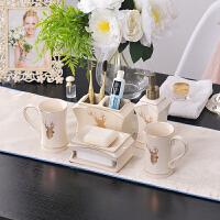 【品牌特惠】现代卫生间浴室洗漱套装卫浴五件套陶瓷刷牙杯洗漱用品牙具美式