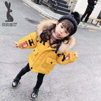 女童冬装棉衣儿童冬季新款保暖棉袄女宝宝韩版小女孩外套 黄色HCR小熊 80