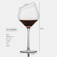 创意斜口酒杯 同款葡萄酒杯香槟杯红酒杯 水晶玻璃高脚杯