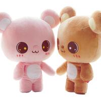 六一儿童节520熊毛绒玩具情侣一对可爱小熊玩偶小号公主抱睡公仔儿童布娃娃抱熊母亲节 经典款一对 32厘米