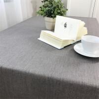 棉麻餐桌布艺茶几亚麻咖啡餐厅餐垫长方圆形台布定制