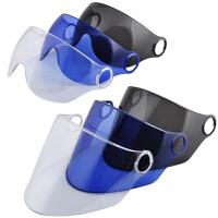 摩托车头盔风镜 电动车头盔镜片368/638/622/333 Andes通用镜片