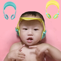 _宝宝洗头帽护耳罩幼儿洗澡浴帽加大可调节