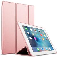 苹果iPad2/3/4保护套硅胶a全包薄休眠3平板电脑皮套老版iPad2代防摔壳
