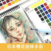 樱花固体水彩颜料套装36色48色60色72色水彩颜料泰伦斯24色写生透明固体水彩颜料