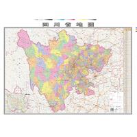 四川省地图(2018年新版)