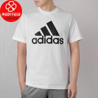 Adidas/阿迪达斯短袖男新款运动服休闲上衣宽松舒适透气经典款半袖T恤DT9929