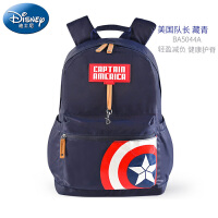 迪士尼(Disney)迪士尼小学生书包男童3-5-6年级休闲包美国队长钢铁侠儿童双肩包BA5044A 当当自营