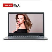 联想笔记本扬天V330-15,联想15英寸笔记本,i5-8250U/4G/128G SSD+500G/2G独显,自带数