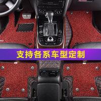 汽车脚垫全包围丝圈脚垫卡宴GLC级E级3系5系Q5A6L帕萨特途观