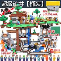 兼容积木我的世界拼装9男孩子8益智力6玩具7儿童10岁小学生12