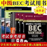 bec中级正版新编剑桥商务英语中级全套6册 新剑桥商务英语(中级)学生用书+同步辅导+BEC词汇口试+真题集 新版BE