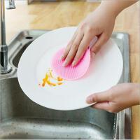 厨房硅胶清洁刷食品级果蔬刷餐具硅胶洗碗刷圆形抹布清洁神器