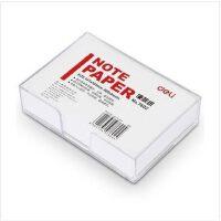 300张 得力便条纸 得力7602便条纸 带盒 便签纸147*101mm