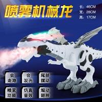 电动恐龙玩具霸王龙仿真动物机械模型腕龙会行走路下蛋投影男孩女生日礼物 电动喷雾机械龙白色 充电版~送充电电池+充电器
