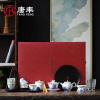 唐丰珐琅彩茶具茶壶盖碗套组礼盒装陶瓷品茗杯螺纹杯垫简约干泡盘