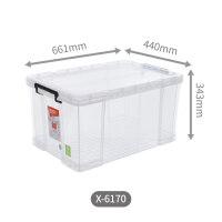 整理箱塑料透明有盖特大号储蓄储物收纳箱子加厚玩具收纳盒