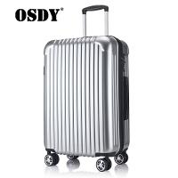 【可礼品卡支付】OSDY拉杆箱海关锁密码行李箱20/24/26/29寸旅行箱