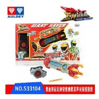巨神战击队玩具巨神变收纳套装召唤器533104 破天变 奥迪双钻 正版