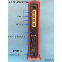 【好货】HS8145V5电信光纤猫四口千兆双频广西广东贵州江西甘肃新疆 华为SA1456 EPON版四千兆