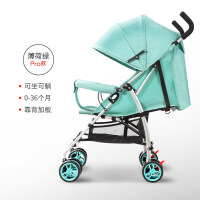 婴儿推车轻便新生儿可坐可躺折叠宝宝四季通用铝合金伞车zf10