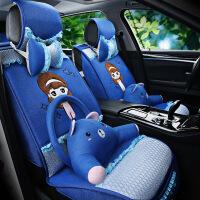 车爱人HW-13款可爱女孩创意汽车坐垫 四季亚麻座垫座套内饰用品