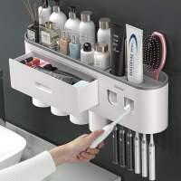 牙刷置物架刷牙杯漱口挂墙式卫生间免打孔壁挂收纳架牙缸套装