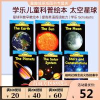 Science Vocabulary Space 学乐Scholastic 星球太空科普 英文词汇读物 6册