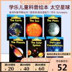 英文原版绘本 Science Vocabulary Space 学乐Scholastic 星球太空科普 英语词汇读物