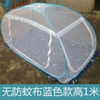 学生蚊帐0.9m单人床宿舍上铺下铺1.0m1.2米有底免安装蒙古包蚊帐