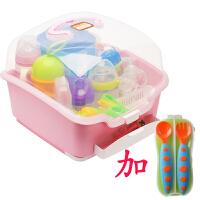 婴儿奶瓶收纳箱大号便携式带盖防尘宝宝用品餐具储存盒晾干架