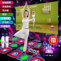 魔性跳舞毯电视专用双人电视电脑接口跳舞机家用体感手舞足蹈跑步游戏机