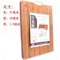 包邮!味老大 竹菜板 实心竹 菜板 砧板 长47*宽34*厚1.9厘米 实心切莱板