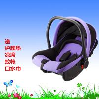 婴儿提篮式汽车儿童安全座椅新生儿手提篮宝宝车载汽车用便携摇篮 +凉席+蚊帐