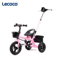 乐卡lecoco儿童三轮车手推车脚踏车S300