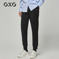 【特价】GXG男装 2021春季时尚黑色长裤休闲裤GY102452GV