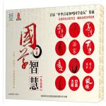 《中�A���W智慧》(20碟 DVD 40集)