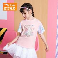 【到手价118】安踏儿童女童短袖2021春季新款运动针织短T上衣362128153