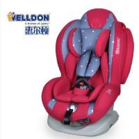 惠尔顿汽车儿童安全座椅 皇家盔宝 0-6岁儿童安全座椅汽车用车载婴儿宝宝安全坐椅