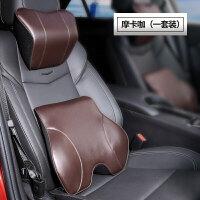 汽车腰靠垫记忆棉靠背护腰部支撑垫车用座椅腰垫真皮头枕腰靠套装定制