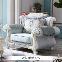 欧式沙发组合客厅转角大小户型贵妃整装法式实木可拆洗简欧家具 组合