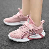 童鞋女童鞋夏季透气网面单网鞋镂空夏天儿童运动鞋
