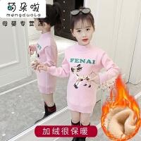 儿童毛衣女童毛衣2018秋冬新款韩版洋气打底针织衫中大童套头加绒加厚MYZQ76