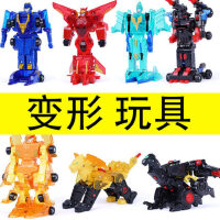 报暴爆速合体玩具机器人爆裂恐龙猎人爆兽魂翎空变形飞车