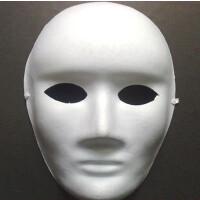 白色面具 男女纸浆面具 手绘面具 人脸面具 白面具