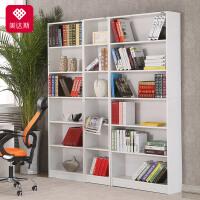美达斯 简约书柜 六层书柜书架大气自由组合 创意环保学生书橱 置物架子收纳柜子
