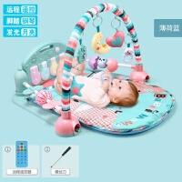 婴儿脚踏钢琴健身架器3-6-12个月新生儿宝宝玩具0-1岁男女孩 遥控围栏 蒂芙尼蓝