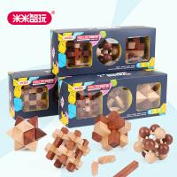 米米智玩 孔明锁鲁班锁三件套装益智儿童玩具智力解锁玩具斗木三杰